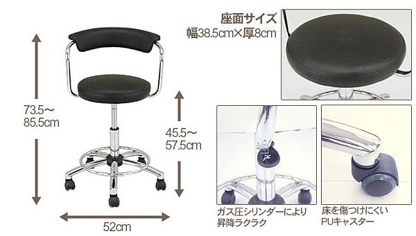 事務所椅子 昇降チェア デスクチェア - aimcube画像4