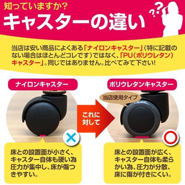 美容室チェア 黒 ブラック オフィスチェア カウンターチェア - エイムキューブ画像5