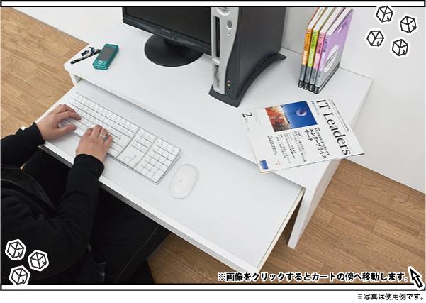 パソコンデスク ロータイプ 90cm幅 白 ホワイト 文机 ローデスク - エイムキューブ画像1