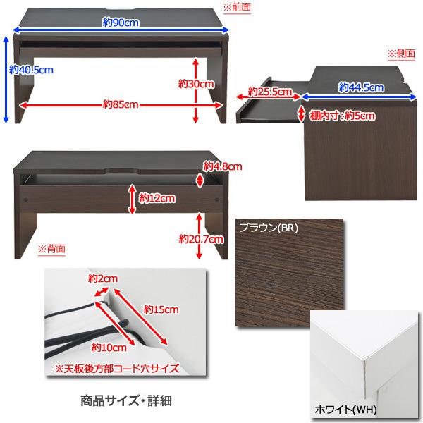 パソコンデスク ロータイプ 90cm幅 白 ホワイト 文机 ローデスク - エイムキューブ画像3