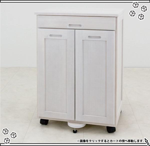 台所用 ごみ箱 白 ホワイト 分別ゴミ箱 台所ゴミ箱 - エイムキューブ画像1