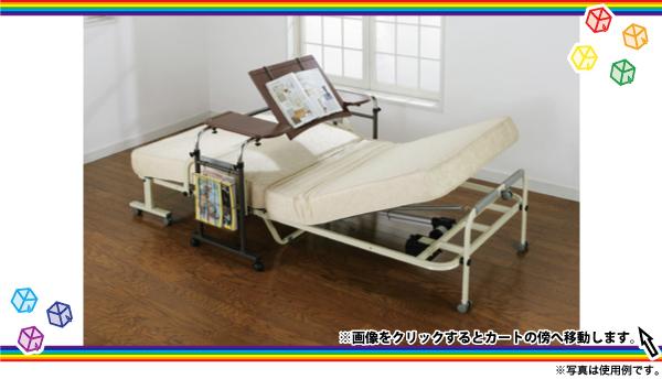 ベッドテーブル セミダブルサイズ ベッド用テーブル - エイムキューブ画像1