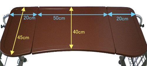 介護テーブル シングルサイズ 介護用テーブル 作業テーブル ベッド用作業台 読書テーブル - aimcube画像4
