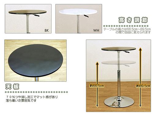 ガス圧昇降式 バーテーブル 55cm幅 サイドテーブル - エイムキューブ画像5