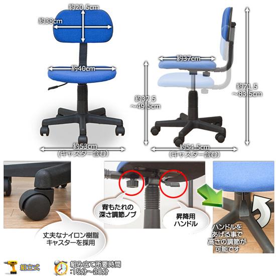 パソコンチェア 事務所 椅子 机 イス 青 ブルー - エイムキューブ画像5
