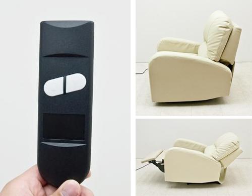 電動リクライニングソファ 1人用 リモコン付 電動ソファー 映画鑑賞用チェア - エイムキューブ画像3