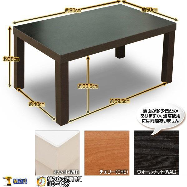 ローテーブル 高さ38cm 一人暮らし用テーブル 北欧風 1人暮らし - aimcube画像