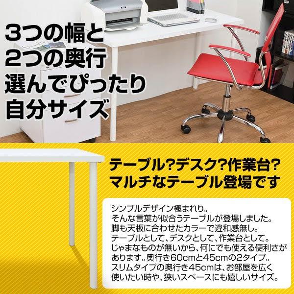 会議テーブル 高さ70cm 白 ホワイト パソコンデスク 作業台 事務所デスク 会議用テーブル - aimcube画像2