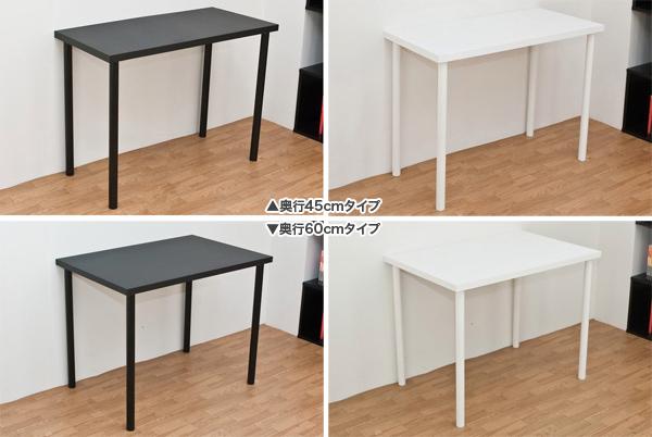 会議テーブル 高さ70cm 白 ホワイト パソコンデスク 作業台 事務所デスク 会議用テーブル - aimcube画像4