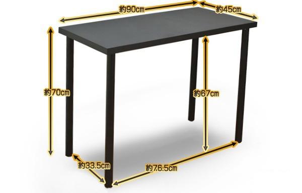フリーテーブル 90cm幅 白 ホワイト フリーデスク PCデスク ミーティング テーブル オフィスデスク - エイムキューブ画像5