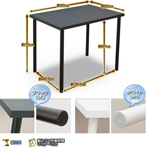 会議テーブル 高さ70cm 白 ホワイト パソコンデスク 作業台 事務所デスク 会議用テーブル - aimcube画像6