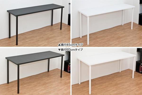 パソコンデスク 150cm幅 作業台 会議テーブル 奥行45cm 60cm 事務所デスク 会議用テーブル - aimcube画像4