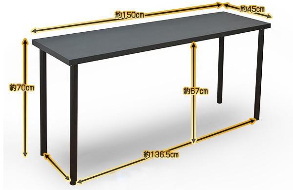 フリーテーブル 幅150cm フリーデスク PCデスク 会議用テーブル ミーティング テーブル - エイムキューブ画像5