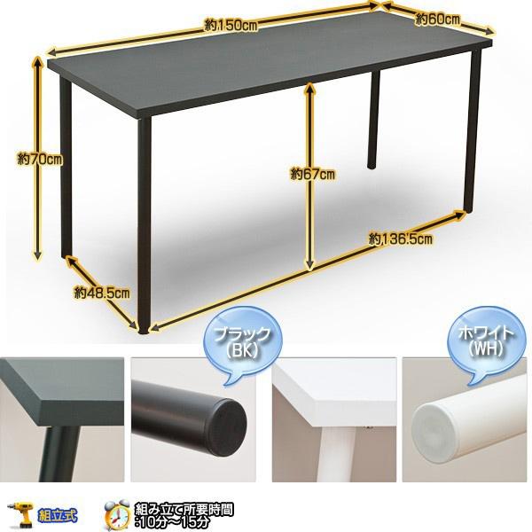 パソコンデスク 作業台 会議テーブル 奥行45cmまたは60cm 事務所 オフィス デスク - aimcube画像6