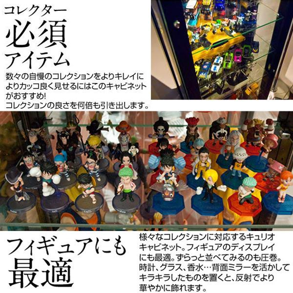 コレクションケース 5段 ガラスケース フィギュア収納 - aimcube画像2