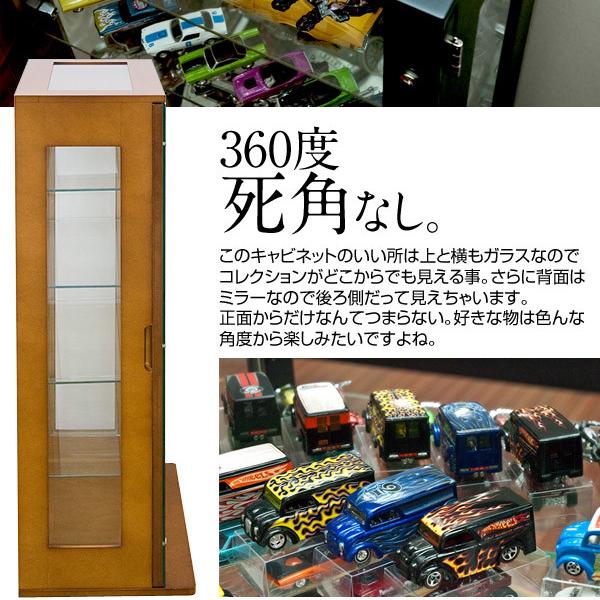 コレクションケース 5段 ガラスケース フィギュア収納 - エイムキューブ画像3