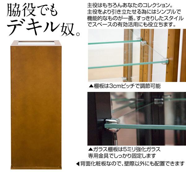 コレクションケース 5段 ガラスケース フィギュア収納 - aimcube画像4