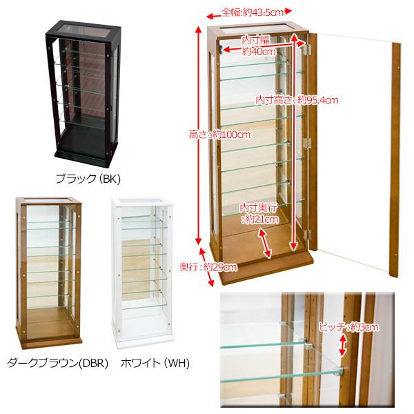 コレクションケース 5段 ガラスケース フィギュア収納 - エイムキューブ画像5