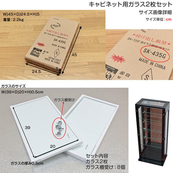 コレクションケース 5段 ガラスケース フィギュア収納 - aimcube画像6
