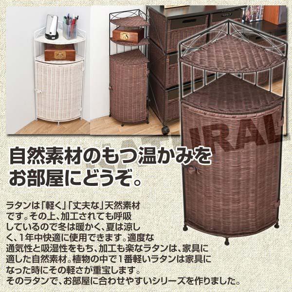 アジアン 収納 ラタン ラック 籐 家具 - aimcube画像2