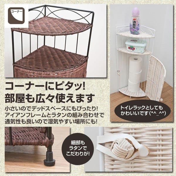 アジアン 収納 ラタン ラック 籐 家具 - aimcube画像3