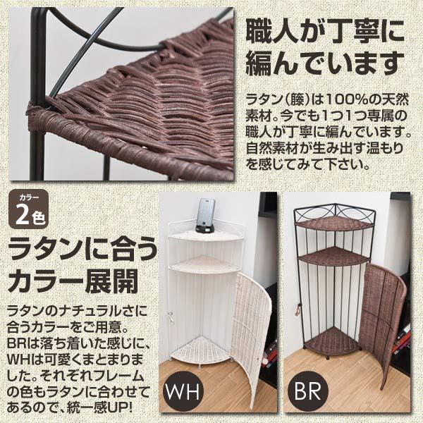 アジアン 収納 ラタン ラック 籐 家具 - aimcube画像4
