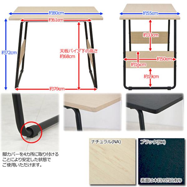 フリーテーブル マルチテーブル 作業台 脚カバー付 フリーデスク マルチデスク - aimcube画像4