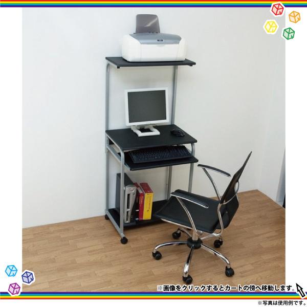 パソコンデスク スライドテーブル搭載 60cm幅 PCデスク 学習机 - エイムキューブ画像1