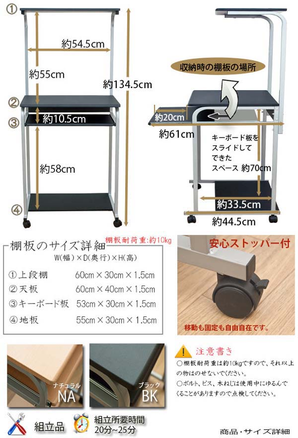 パソコンデスク スライドテーブル搭載 60cm幅 PCデスク 学習机 - エイムキューブ画像5