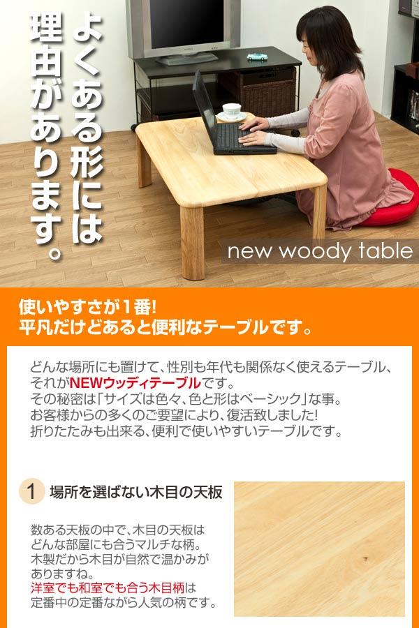 折りたたみテーブル 幅120cm ナチュラル センターテーブル 折畳みテーブル 傷防止フェルト付 - エイムキューブ画像3