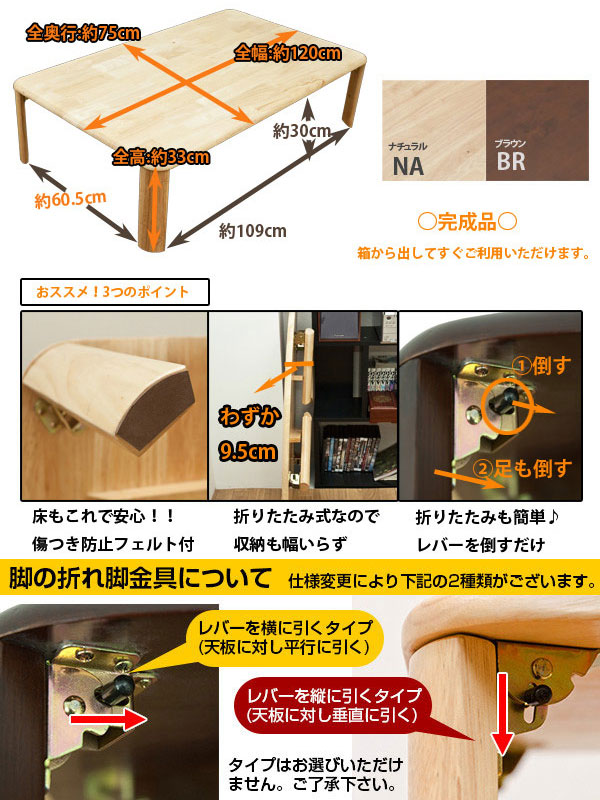 リビングテーブル ナチュラル コンパクトテーブル 天然木製 完成品 ローテーブル - aimcube画像6