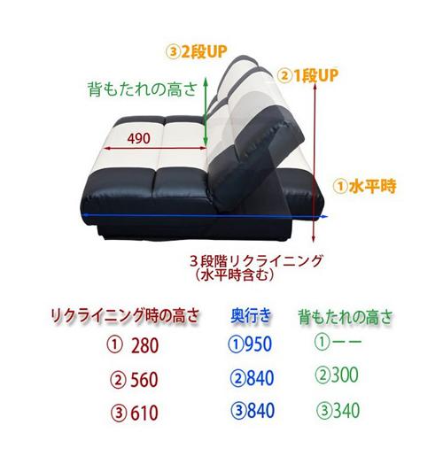 コンパクトソファ リクライニング3段階 合皮レザー アンティーク調リビングソファ 2P - aimcube画像6