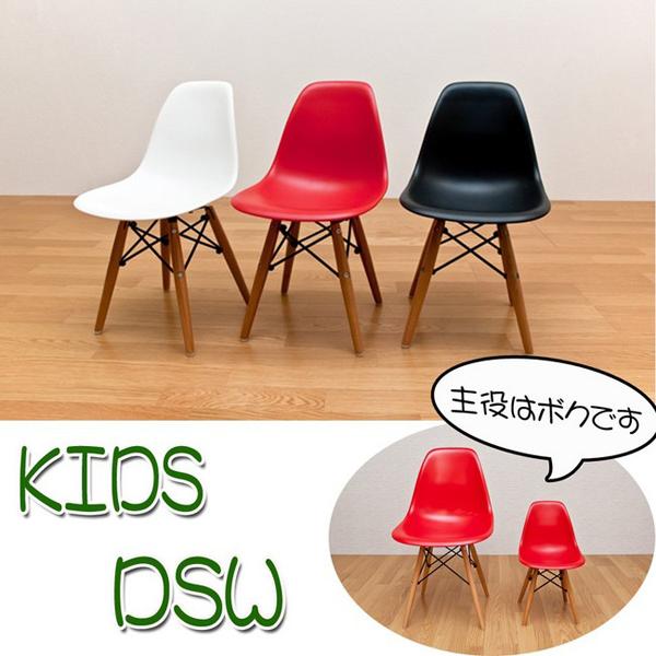 子ども用シェルチェア 黒 ブラック キッズチェア 幼稚園用いす 保育園用椅子 - aimcube画像2
