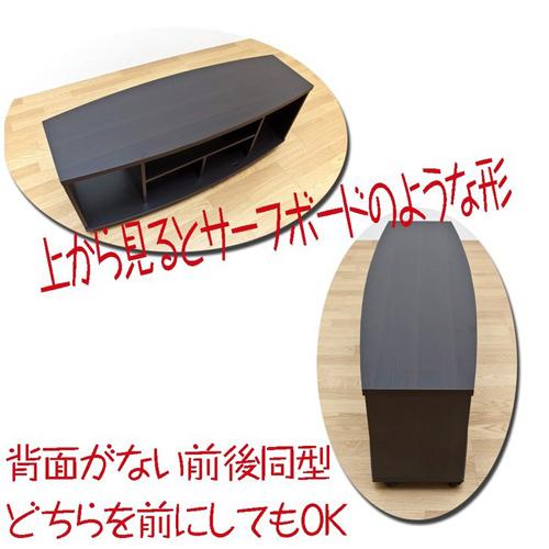 棚付き テレビ台 120cm幅 ロータイプ 薄型テレビ用 収納ラック - エイムキューブ画像5