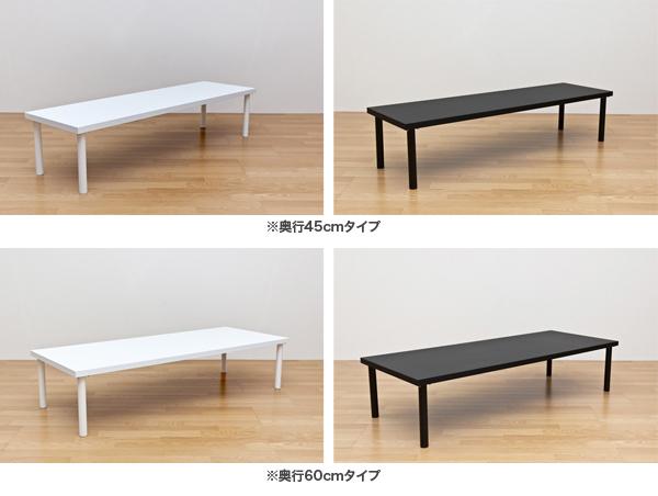 ローテーブル 150cm幅 フリーテーブル フリーデスク 休憩机 座卓 PCデスク - エイムキューブ画像3