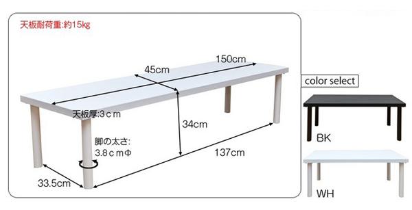 食卓 高さ34cm 作業台 文机 パソコンデスク 奥行45cm 60cm センターテーブル - aimcube画像4