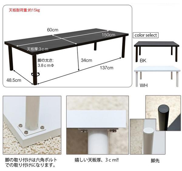 ローテーブル 150cm幅 フリーテーブル フリーデスク 休憩机 座卓 PCデスク - エイムキューブ画像5
