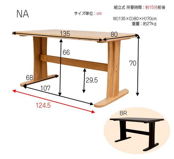 ダイニング テーブル ベンチ - aimcube画像3