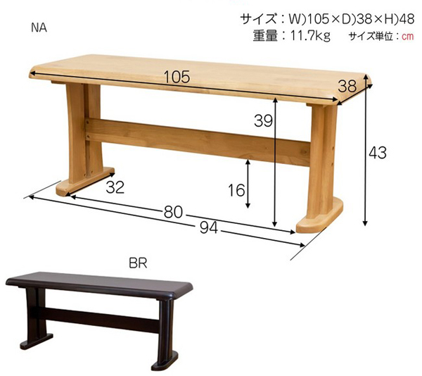 ダイニング テーブル ベンチ - エイムキューブ画像4