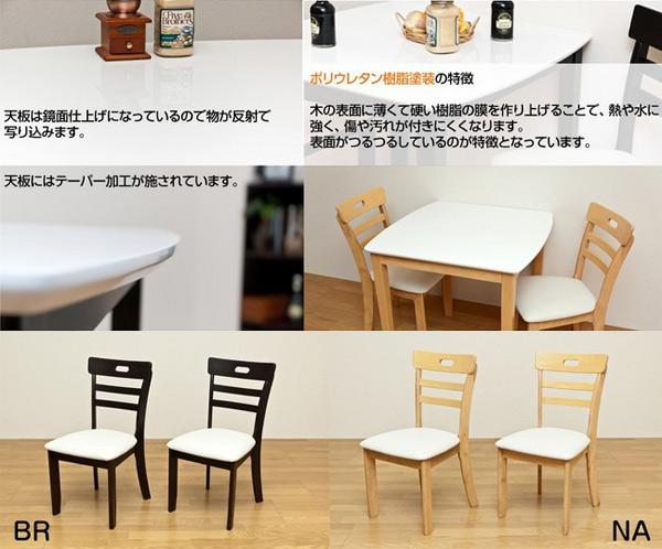 テーブル幅120cm チェア完成品4脚☆食卓セット リビングテーブル ダイニングチェアセット - aimcube画像4