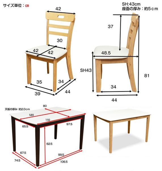 ダイニングセット4人用5点セット ダイニングテーブル 椅子 テーブル イス2脚 - エイムキューブ画像5