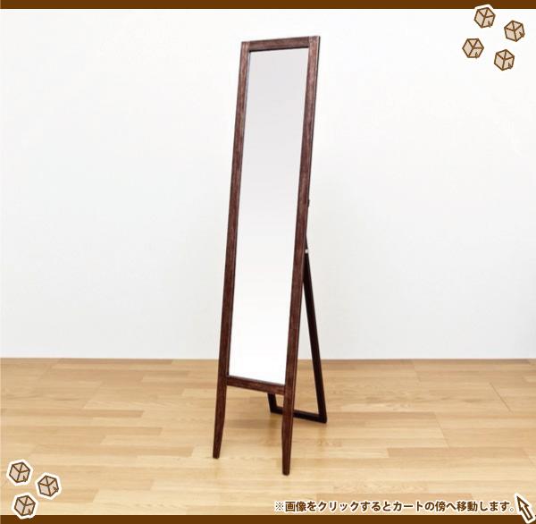 スタンドミラー 姿見 アンティーク調 全身鏡 - aimcube画像1