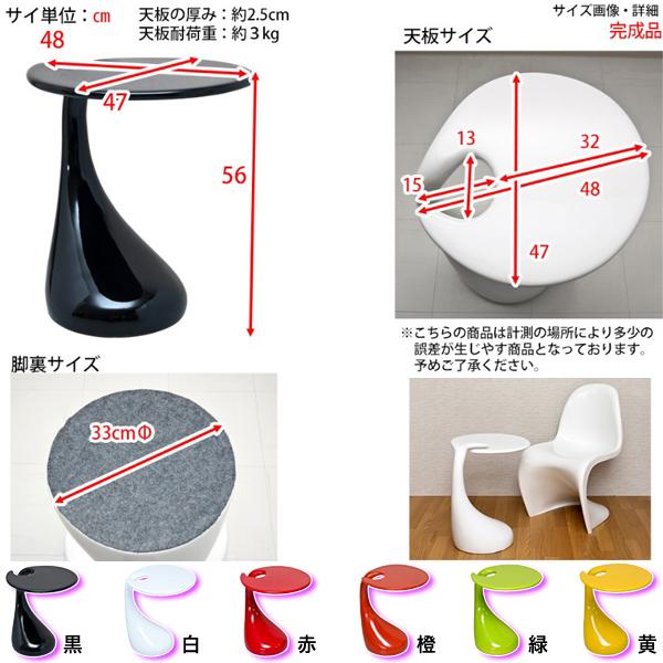 FRP製 サイドテーブル ベッドテーブル ソファサイドテーブル 接地面フェルト貼り - エイムキューブ画像5