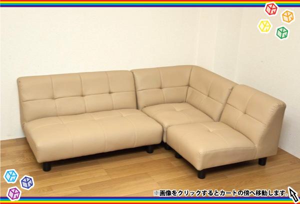 ソファー コーナー ローソファ - aimcube画像1