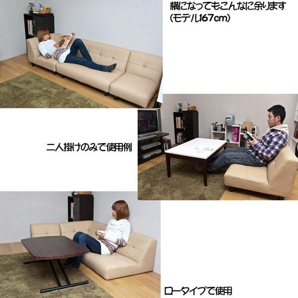 ソファー コーナー ローソファ - aimcube画像4