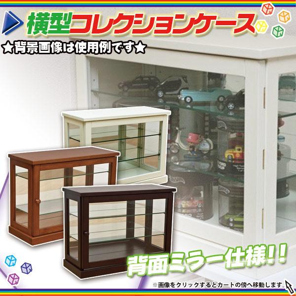 コレクションケース 60cm幅 フィギュアボックス 収納ボックス - エイムキューブ画像1
