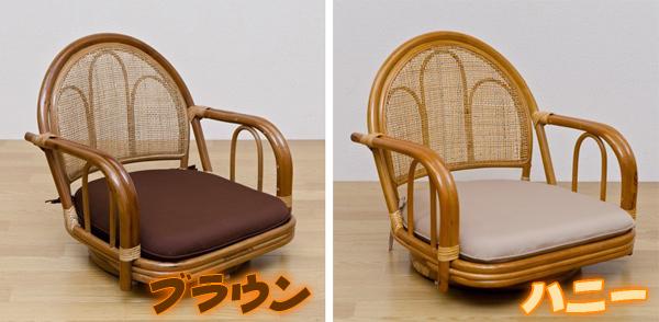 ラタン 回転座椅子 ロータイプ  籐椅子 座面高15cm - aimcube画像2