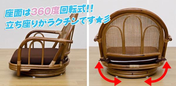 ラタン 回転座椅子 ロータイプ  籐椅子 座面高15cm - aimcube画像3