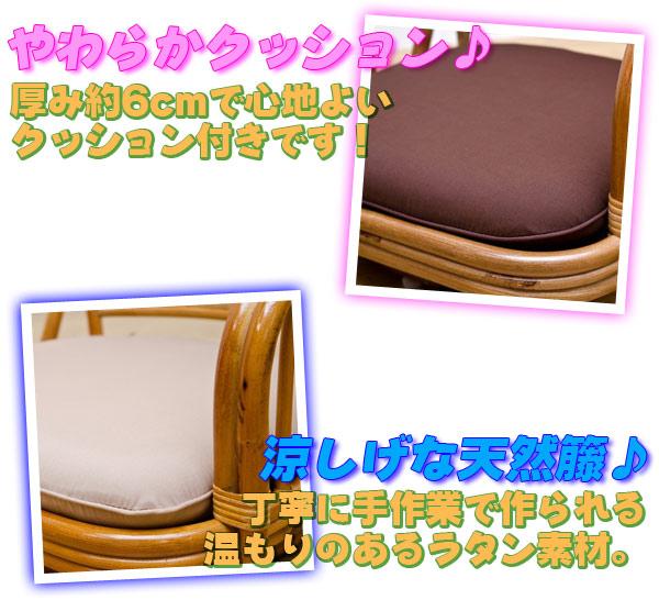 ラタン 回転座椅子 ロータイプ  籐椅子 座面高15cm - aimcube画像4