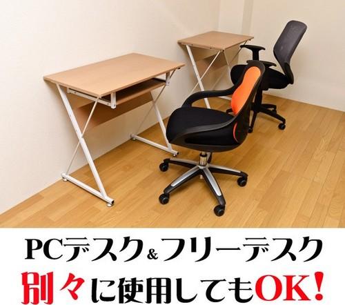 コーナーデスク パソコンデスク キーボード棚付 PCデスク フリーテーブル L字テーブル - エイムキューブ画像5